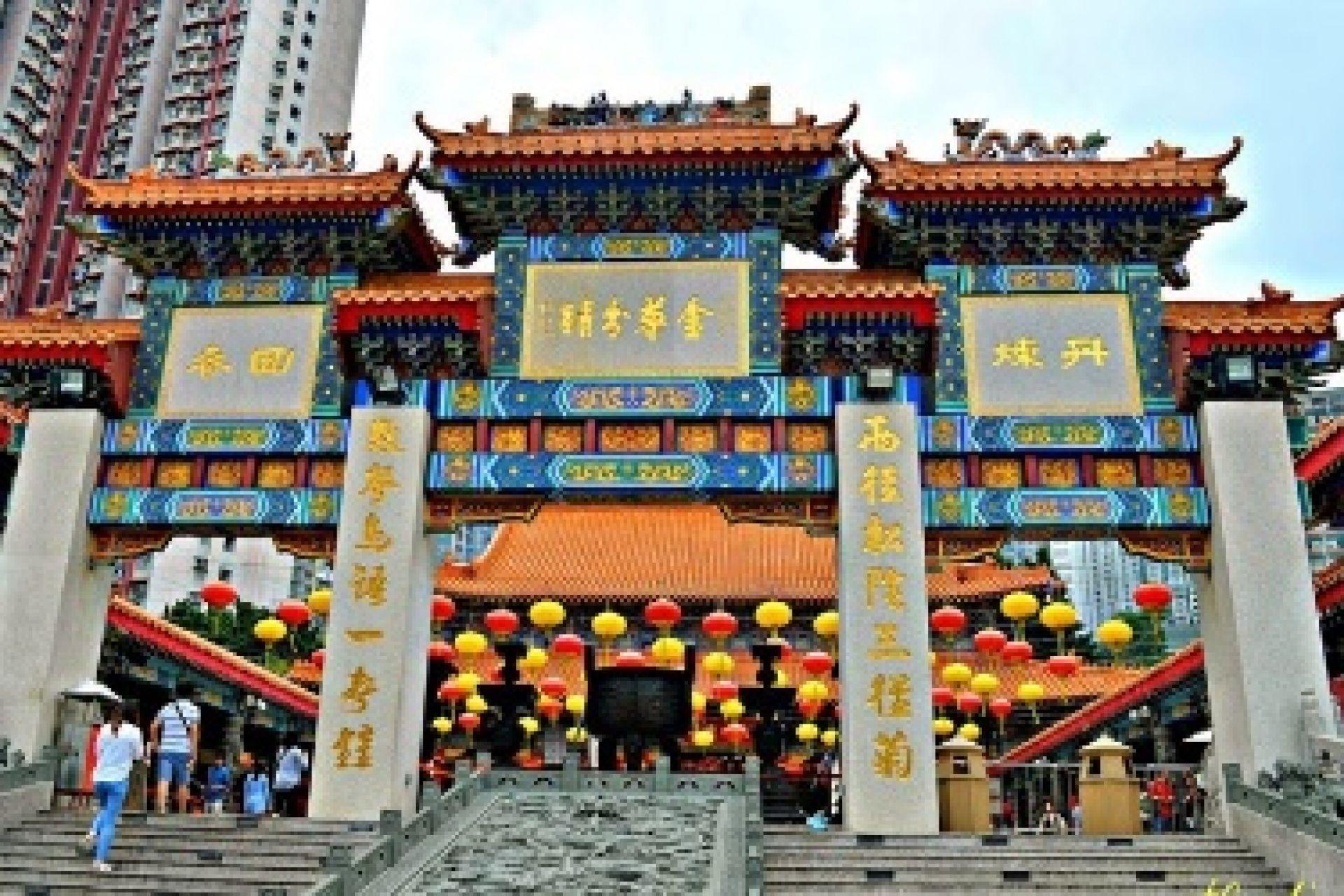 Khám Phá Hong Kong